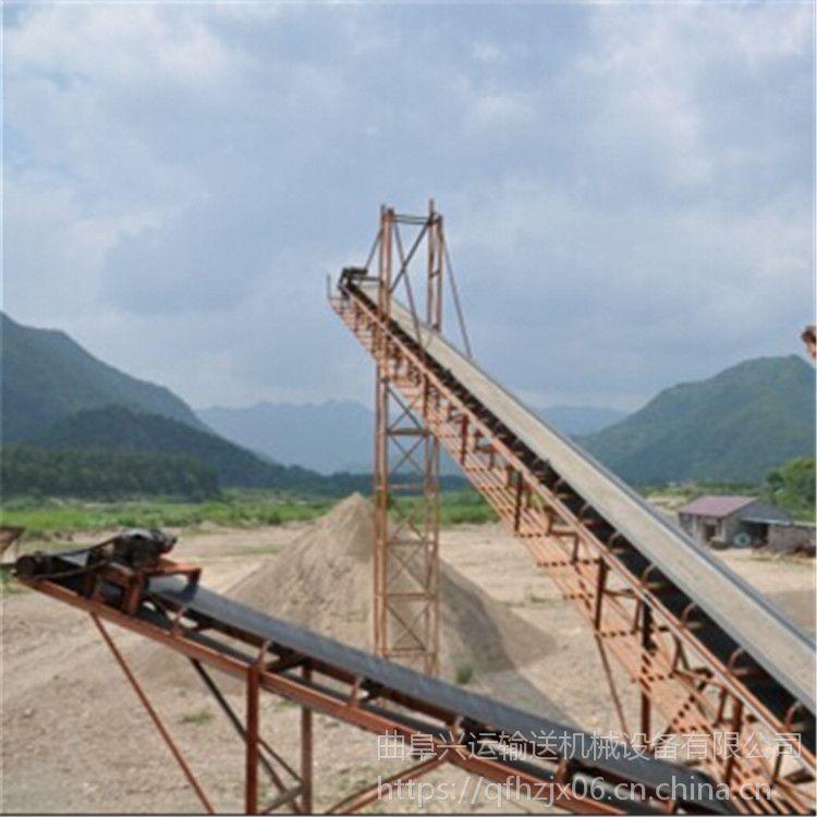 煤矿带式输送机 厂家推荐行走式皮带机邳州