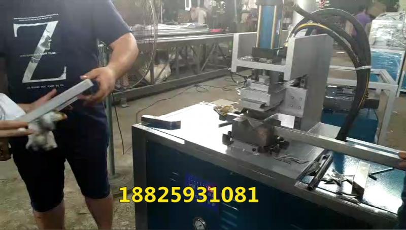 铁管角度机 方管切45度角 90度直角折弯厂家