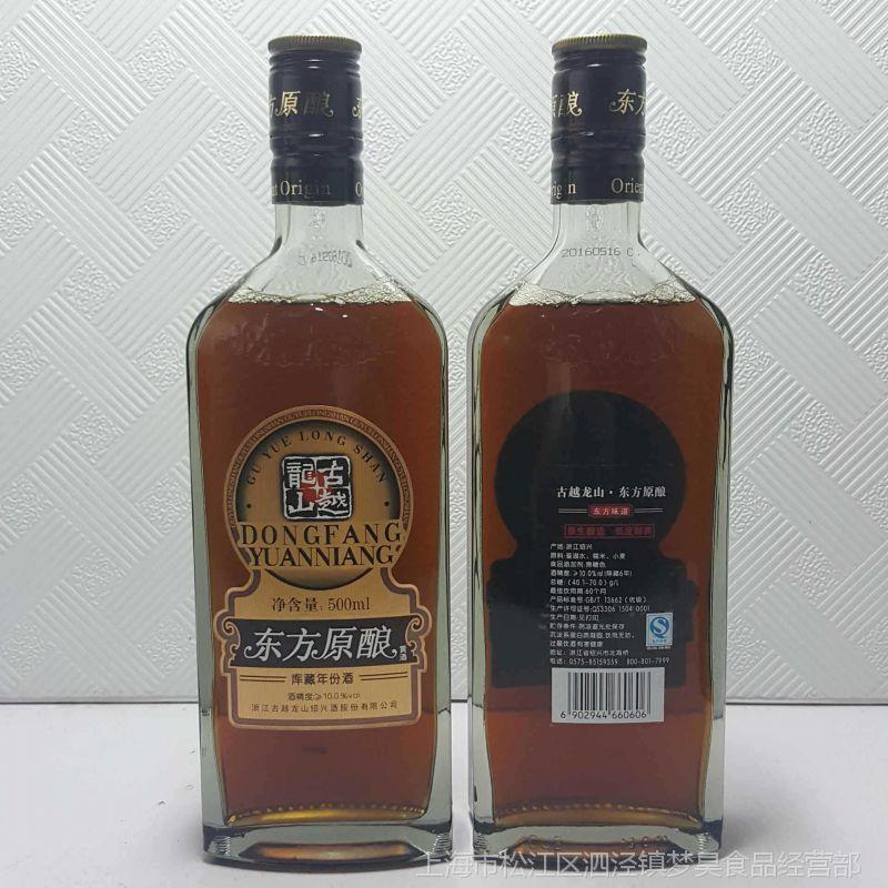 长期供应 浙江绍兴古越龙山东方原酿500MI X12瓶 一件代发