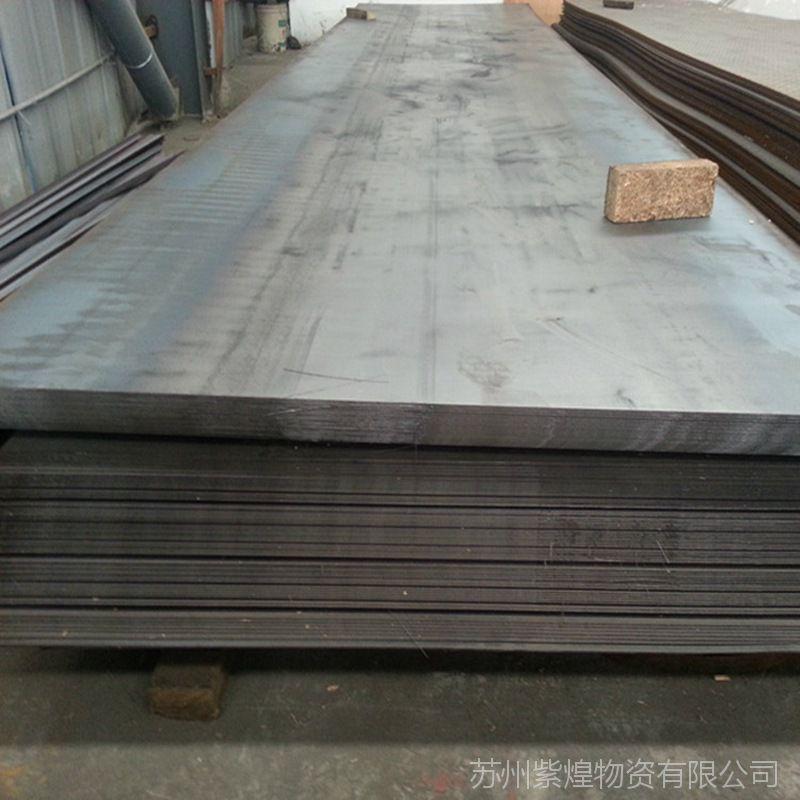 批发Q235B开平板 沙钢热轧开平钢板 开平板规格齐全 江苏钢材