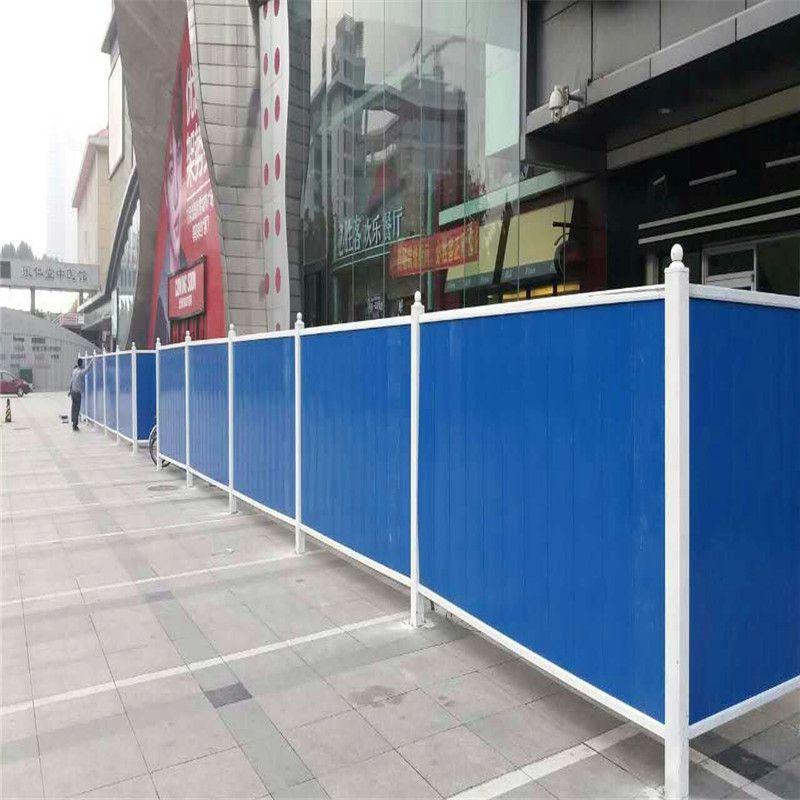 移动式围挡 彩钢围挡价格 地铁施工护栏
