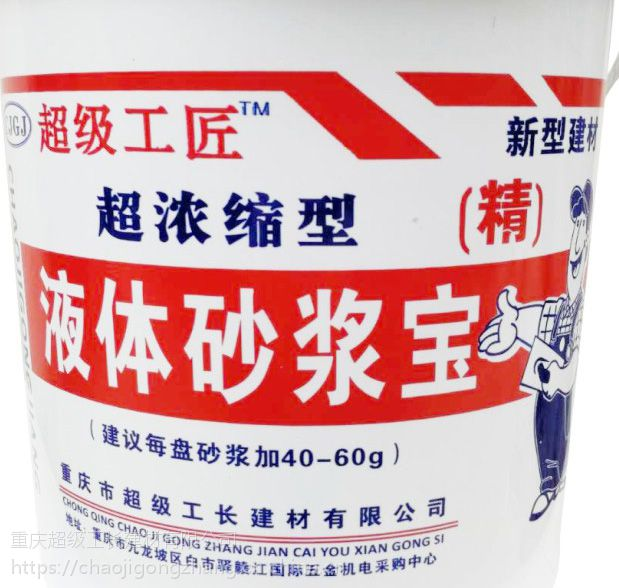 贵州六盘水厂家直销快速堵漏王速凝快硬瞬间止水抗渗抗裂防水剂
