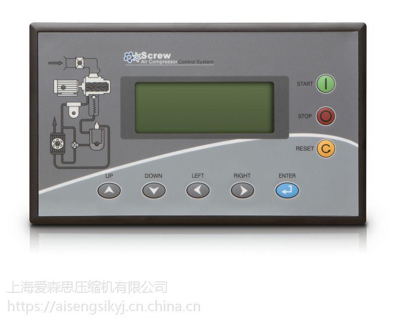 绍兴爱森思 螺杆式空压机 ES 04节能式螺杆空压机