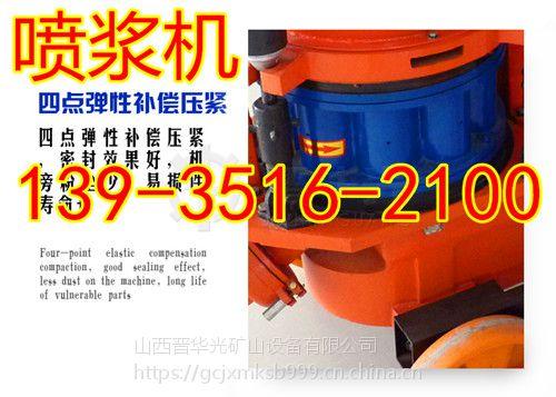 石家庄喷浆机橡胶垫儿价格