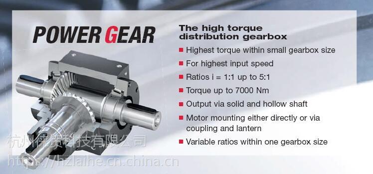 特价供应德国GRAESSNER减速机、GRAESSNER齿轮箱