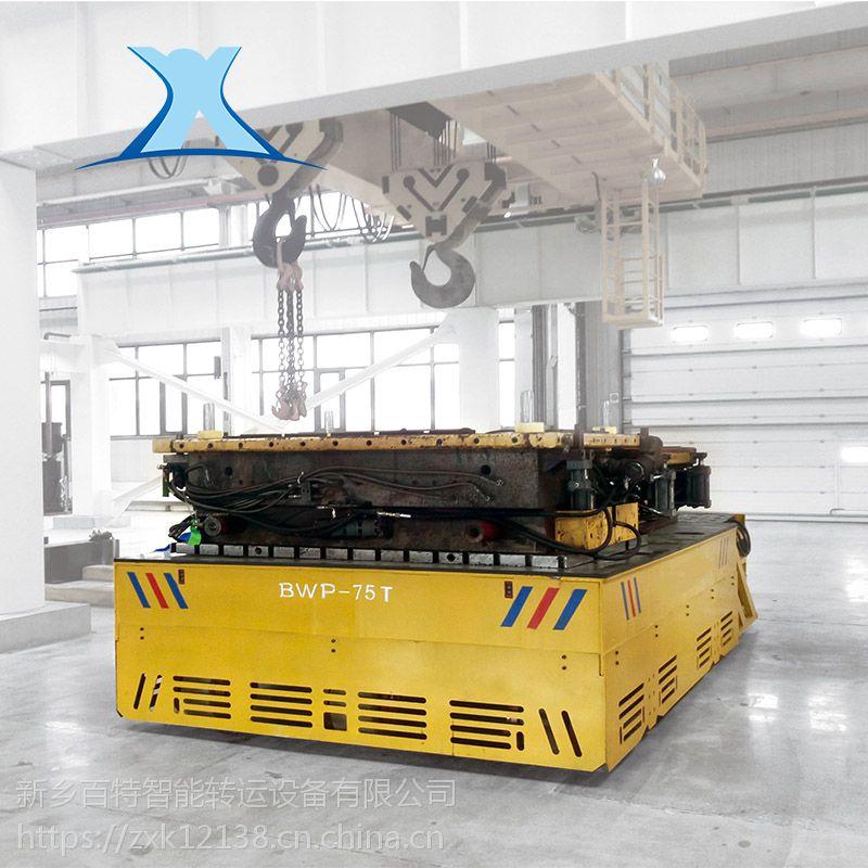 厂家 10t蓄电池无轨遥控平板车 自动化搬运加工的砖坯无轨平板车 非标定制