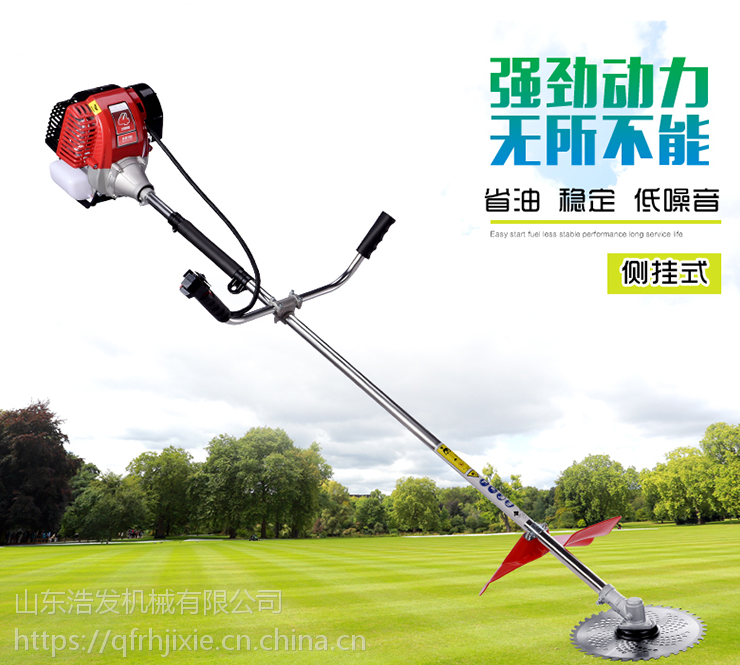 浩发汽油动力锄地机 自走式草坪修剪机