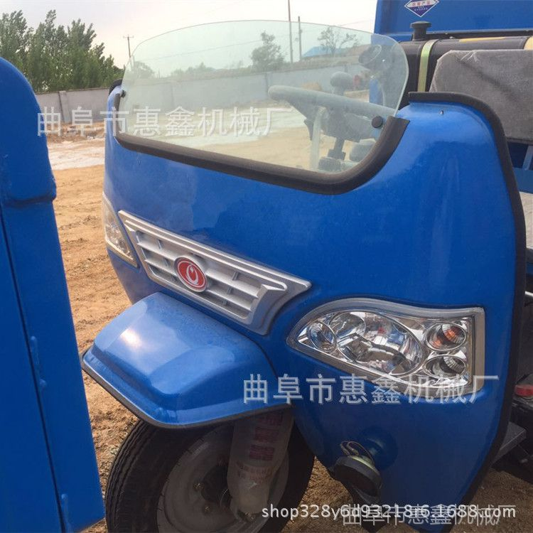 山区拉料专用三轮车 液压三开门运输车  电启动自卸式农用三轮车