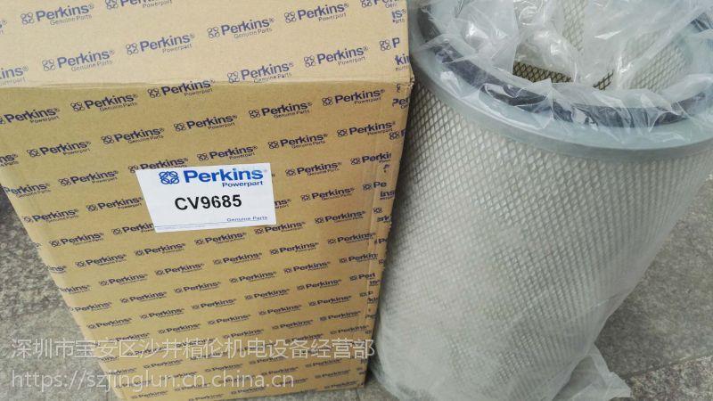 珀金斯4008TAG2A发电机保养配件代理