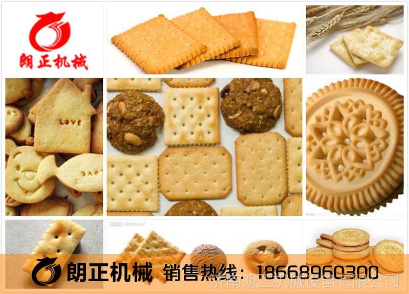 甘孜酥饼设备 自动化饼干生产线 高端