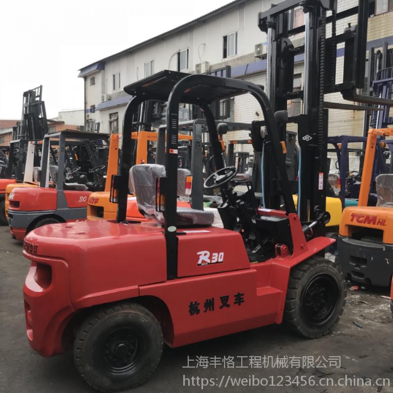 上海正规二手叉车市场,叉车价格,出租,维修 叉车【收购,回收】