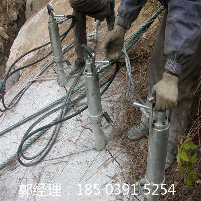 液压劈石器厂家电话劈裂机参数