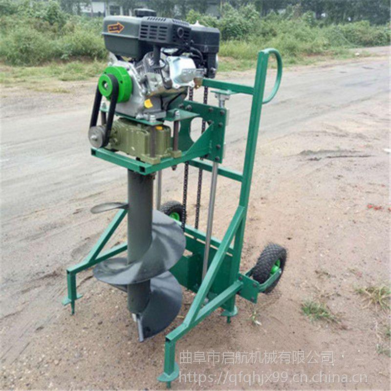手摇式大马力植树挖坑机 启航深度种树钻坑机 陕西果园施肥挖坑机