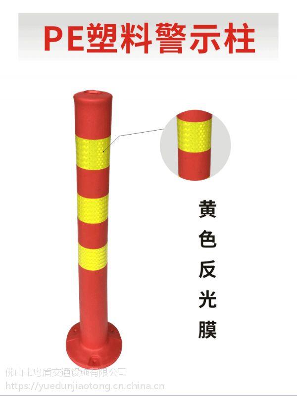 广东佛山厂家直销  粤盾交通PE塑料弹力柱警示柱柔性禁止柱橡胶车位塑料桩(图3)