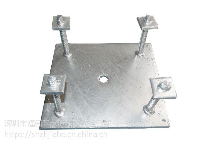 预埋件是什么镀锌角钢生产厂家