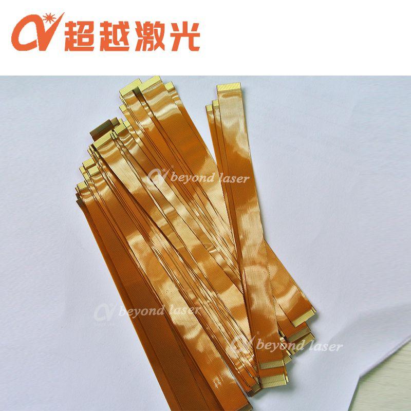 广东深圳激光设备厂|全自动上下料UVlaser印刷线路板切割机