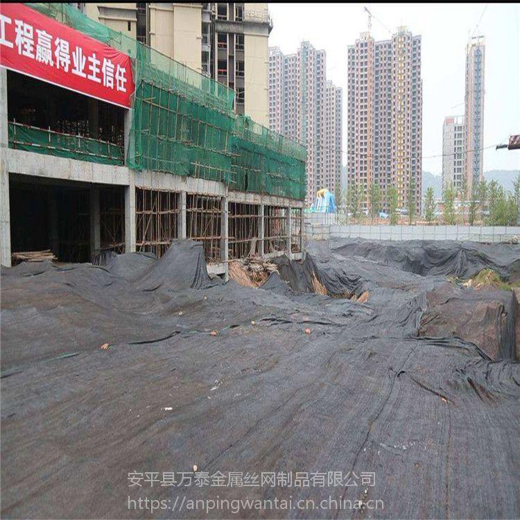 工地盖土网厂家 加密黑色遮阳网 工业用防尘网