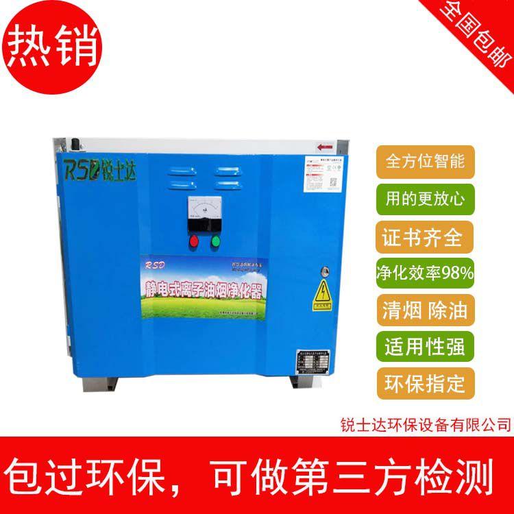 油烟净化器安装方法与位置选择