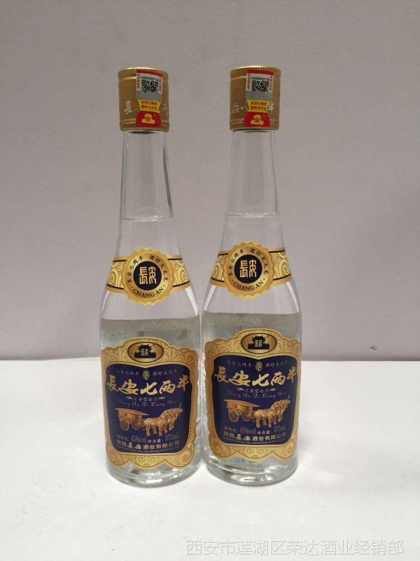 长安七两半375ml*12瓶 45度浓香型白酒 量大从优