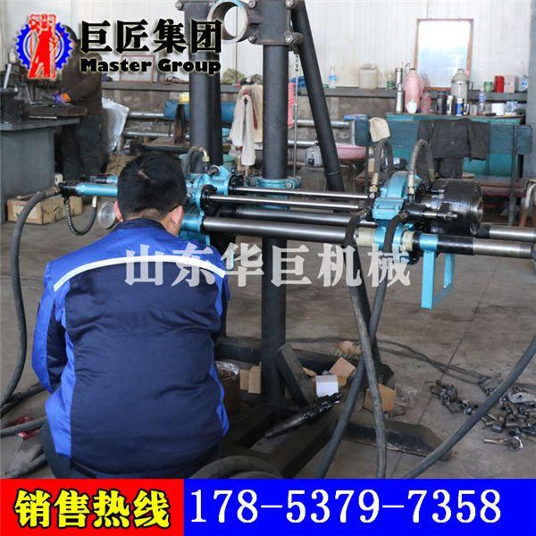 巨匠畅销矿用钻机KY150型全液压坑道金属矿山 探矿勘探钻机