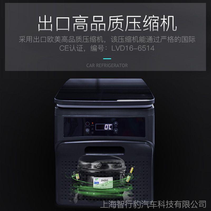 骑炫车载冰箱Q26制冷压缩机迷你小型车家两用大容量冰冻冷藏冰箱
