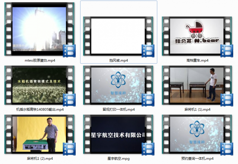 安徽淘宝主图视频/短视频/产品展示视频/宣传视频拍摄