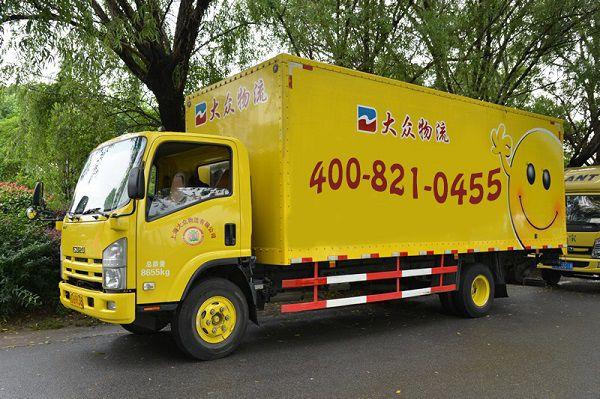 七宝镇巴士搬场公司,文明单位,详细解读