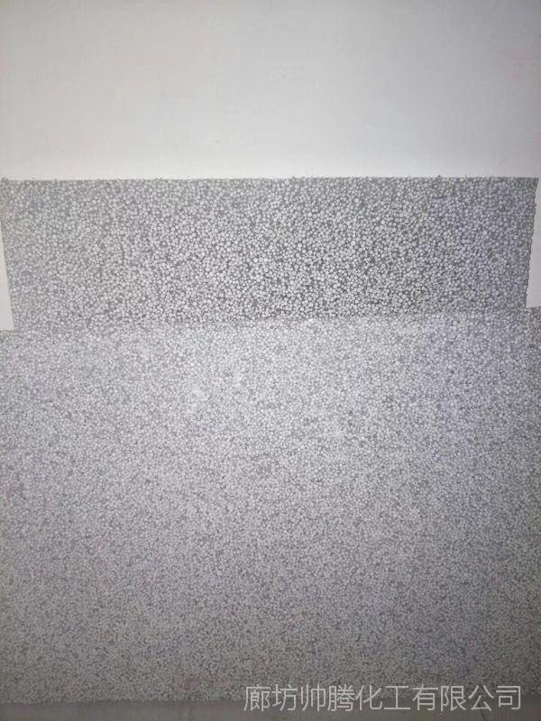 供应A级防火防水聚苯板,帅腾品牌水泥基匀质板,保温板