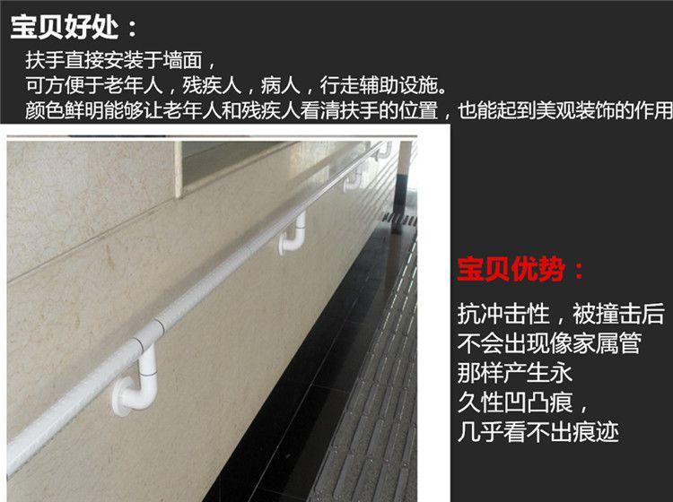 哪里生产尼龙扶手/走廊无障碍扶手/安全防滑抗菌