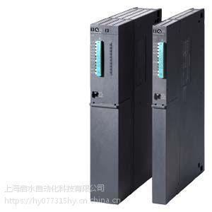 CPU412-1DP西门子s7-400plc代理商