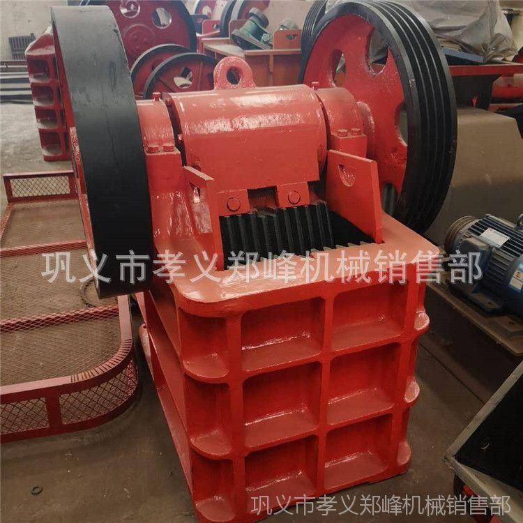 矿用颚式破碎机 复摆鄂式破碎机 移动式粉煤机
