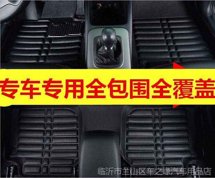 本田思域新雅阁锋范思迪新飞度CRV思铂睿理念S1汽车压痕脚垫