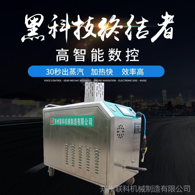 厂家热销移动蒸汽洗车机 超高温移动蒸汽洗车机价格 汽车清洗设备