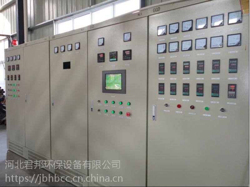 plc控制柜厂家列表