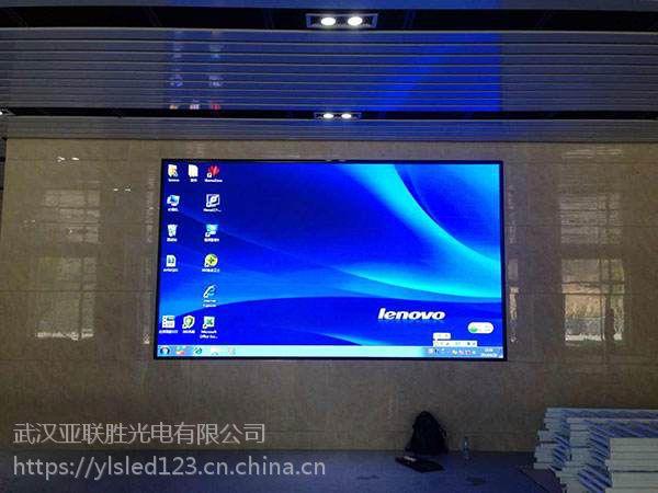 p1.667室内LED电子显示大彩屏400*300mm压铸铝箱体多少钱一平米