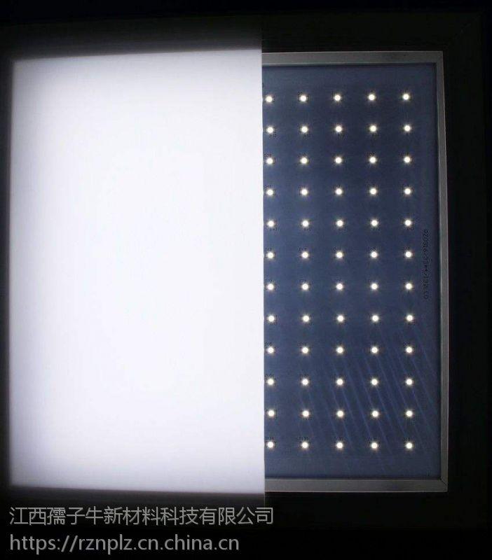TV扩散板全新料PS塑料板广告灯箱扩散板