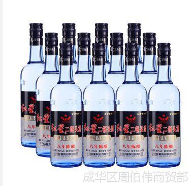 红星二锅头43度八年陈酿蓝瓶500ml正品白酒批发整箱 量大从优包邮