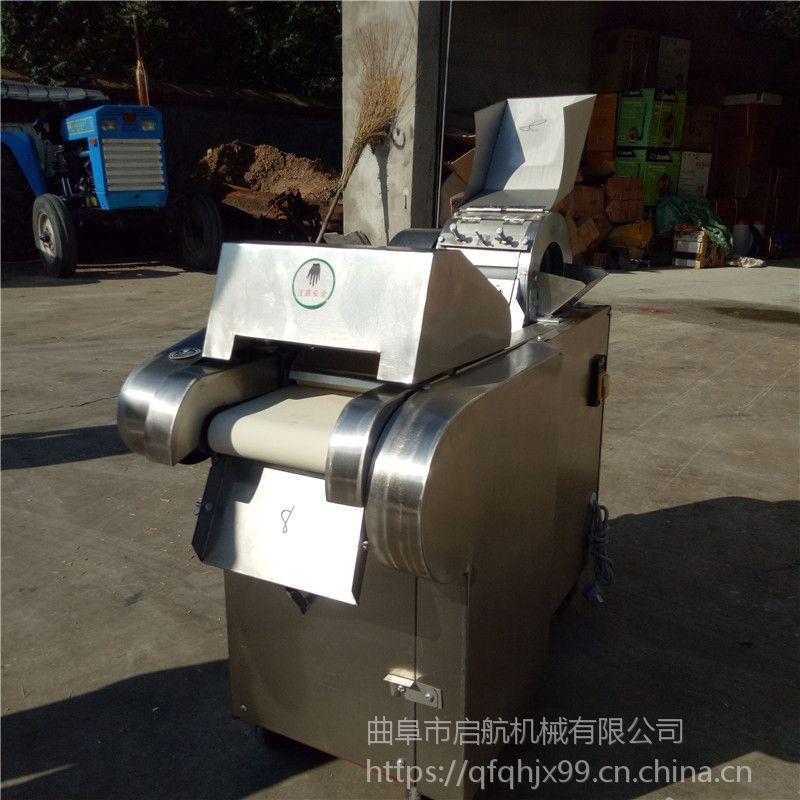 启航胡萝卜切丝机 安徽鱼冻切丁机厂家 台湾鱿鱼切丝机