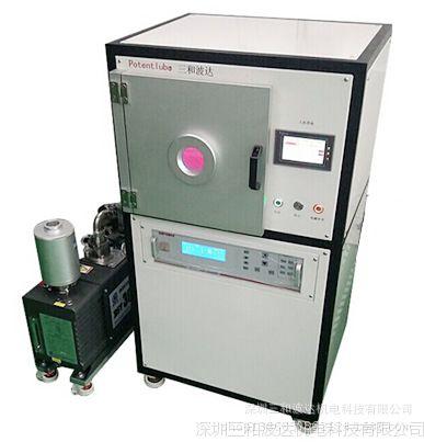 真空等离子处理器|等离子处理器|真空腔体等离子清洗设备