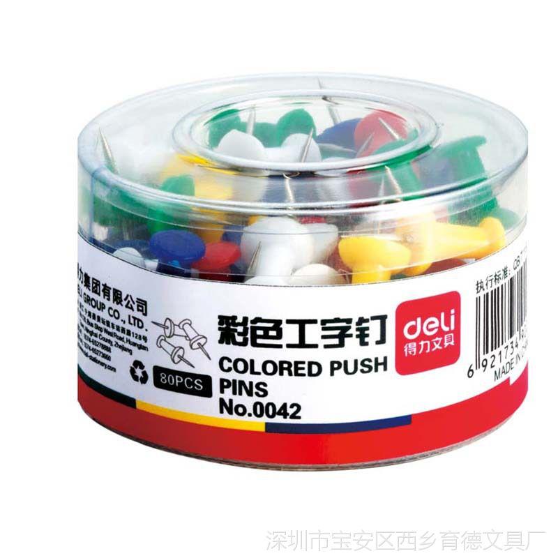 得力0042创意可爱彩色工字钉绘画图钉软木钉留言板按钉大头钉80枚