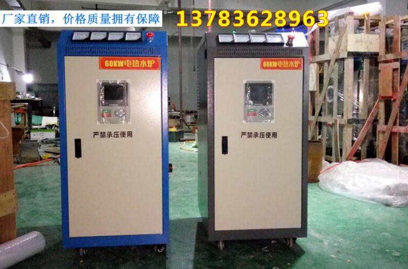 http://himg.china.cn/0/5_481_1360859_800_528.jpg