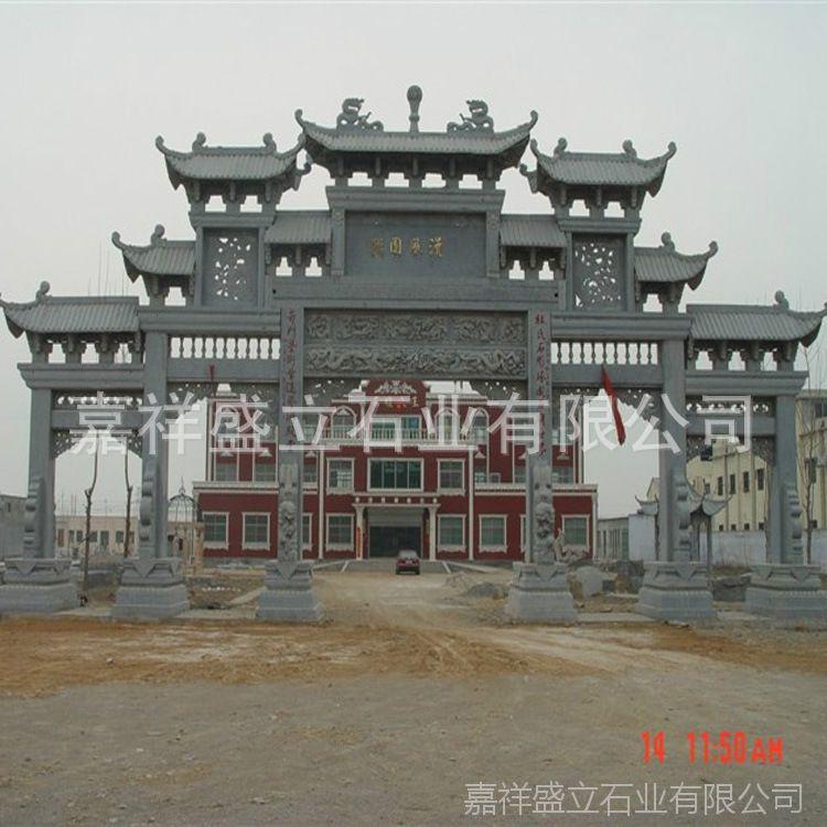 五门大型石雕牌坊雕刻 天然青石六柱牌坊楼 专业厂家