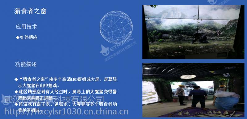 武汉迈吉克多媒体互动LED大屏幕互动10.17展示内容可定制