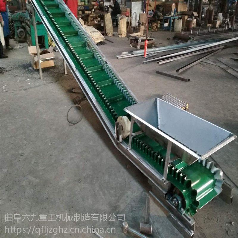 连续输送机耐用 日用化工输送机
