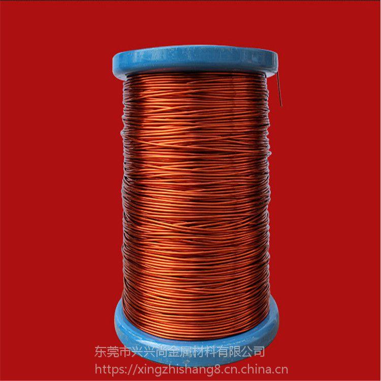 厂家直销漆包线 QA-180级高温漆包铜线