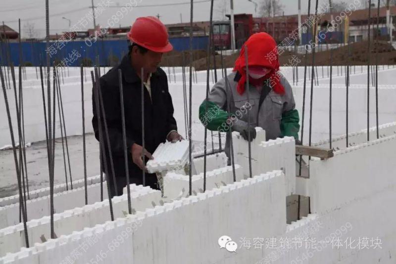 海容模块蒙古包操作流程