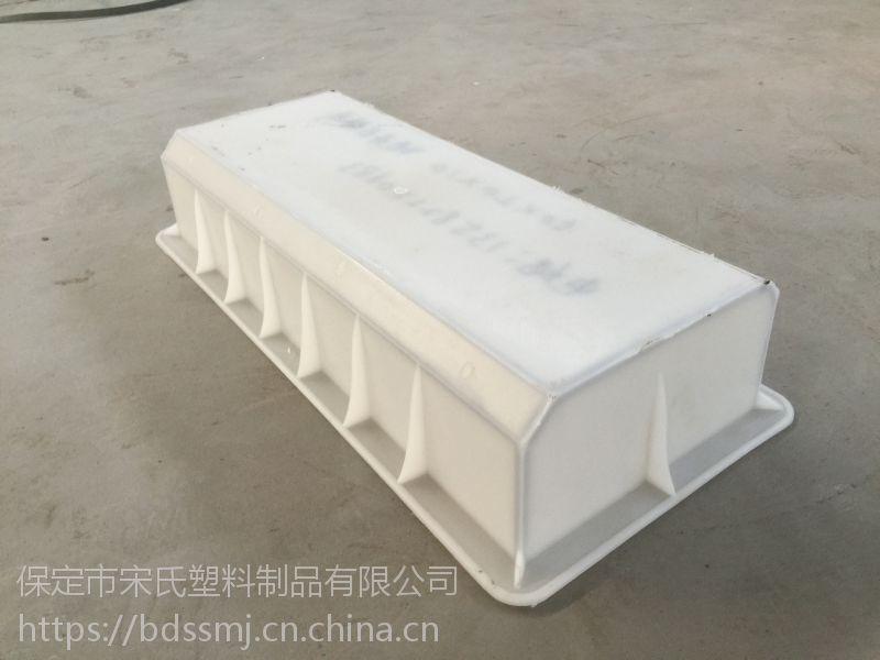 塑料道边石模具生产厂家