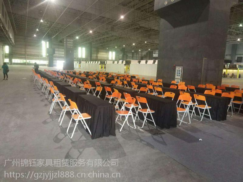 广州番禺区锦钰家具租赁IBM桌、折叠椅、一米线、吧桌、铁马租赁