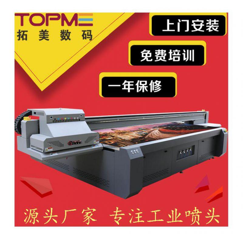 2513UV打印机广告公司专用UV机