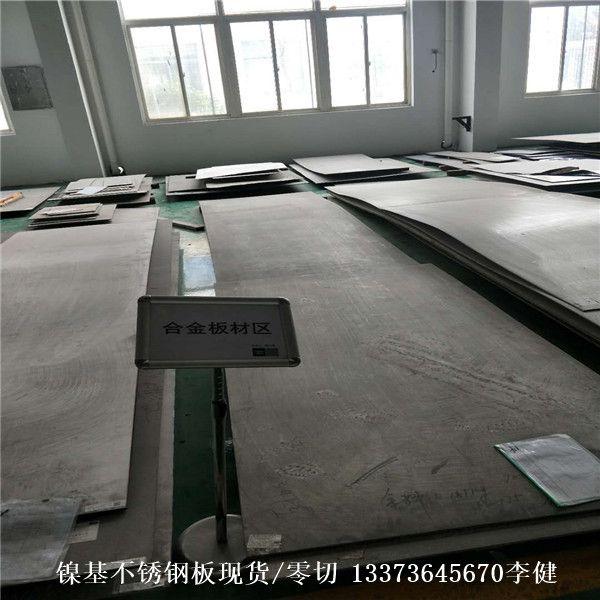 31008不锈钢板中厚板-不锈钢31008